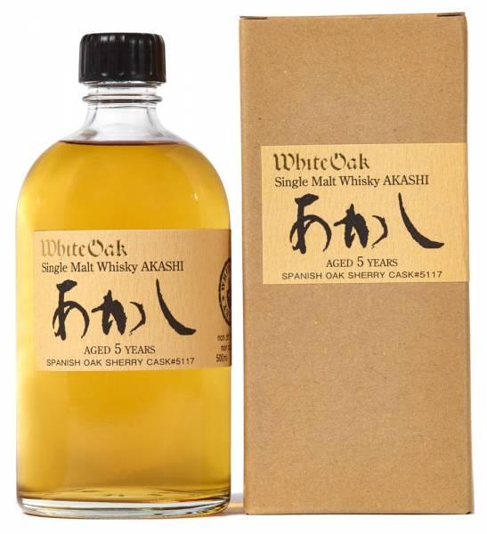 Akashi White Oak 5 Jahre 0,5 Liter